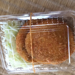 画像 今日の200円弁当と100円惣菜です。 の記事より 4つ目