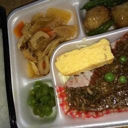 画像 今日の200円弁当と100円惣菜です。 の記事より 1つ目