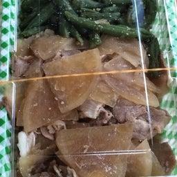 画像 今日の200円弁当と100円惣菜です。 の記事より 3つ目