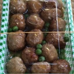 画像 今日の200円弁当と100円惣菜です。 の記事より 2つ目