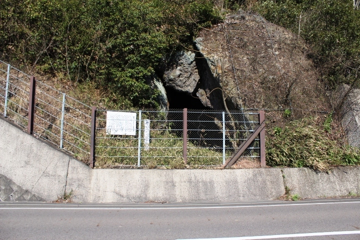 武芸川紀行 四 「岩陰遺跡」   鬼丸のブログ