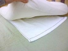 枕の下にタオル
