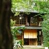 吉田山山頂カフェ「茂庵(もあん)」の画像