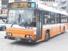 東武バスセントラル三郷営業所
