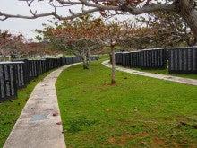平和祈念公園 平和の礎
