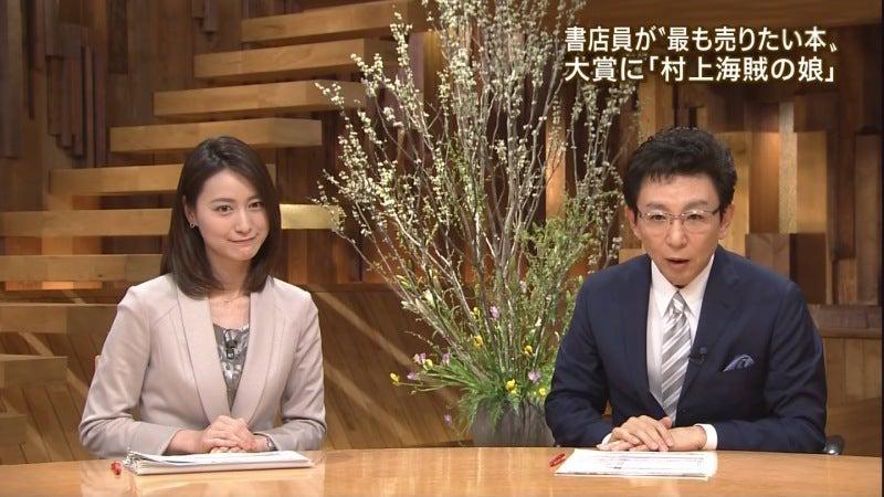 朝日新聞とテレビ朝日の関係について。朝日新聞の …