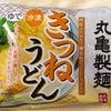 『丸亀製麺☆きつねうどん』^〜^♪の画像