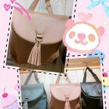 New☆bag