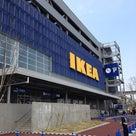 IKEA立川がオープンしました。の記事より