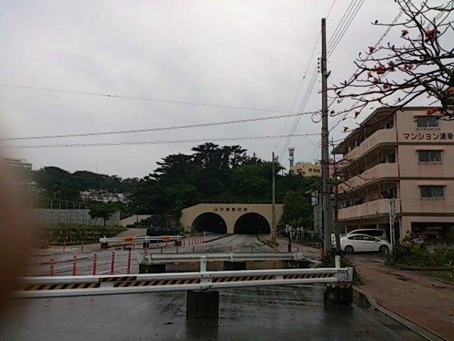 玉城朝薫(たまぐすくちょうくん)...