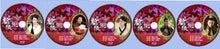 蘭陵王DVDラベル2