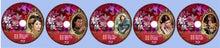 蘭陵王DVDラベル3