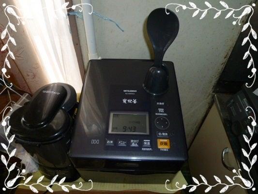 蒸気レス 三菱 IHジャー炊飯器 NJ-XS103J-A 買いました | IHジャー ...