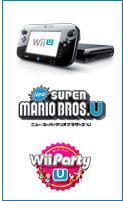 Wii U ファミリープレミアムセット クロ