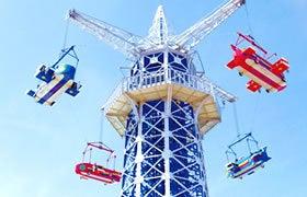 生駒山上遊園地 飛行塔