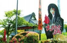 生駒山上遊園地 お化け屋敷