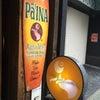 名古屋のハワイアンcafe「PAINA」の画像