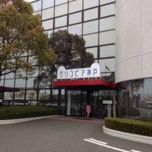 グリコピア神戸 工場…