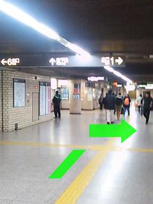地下鉄通路1