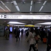 JR新宿駅西口方面・…