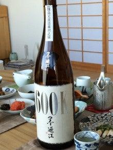 墨廼江600K表
