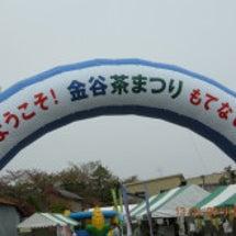 島田市金谷茶まつりで…
