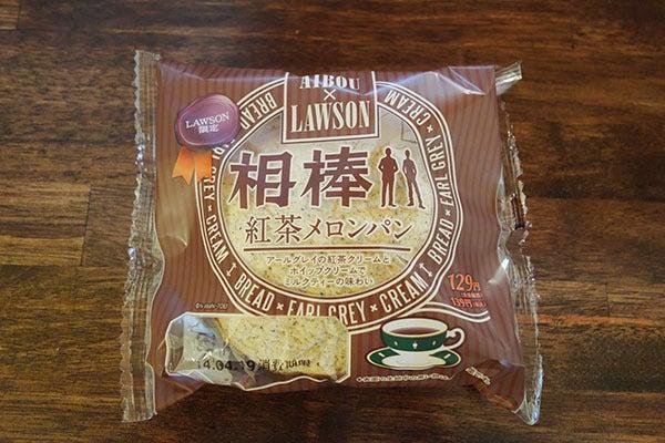 相棒 紅茶メロンパン(ローソン)
