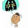【お知らせ】ニコニコ…