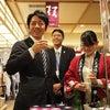 『日本橋ふくしま館「MIDETTE」訪問』の画像