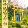 出世稲荷神社の画像
