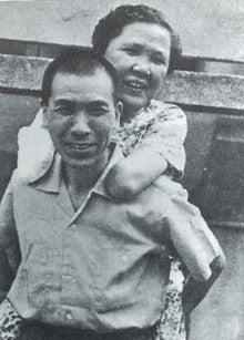 中村久子さんという女性をご存知ですか?   ご縁と行動が自己実現の ...