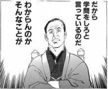 学問 の 諭吉 すすめ 福沢