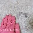 ゴム手袋でカーペット…