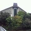 湯本富士屋ホテル☆彡の画像