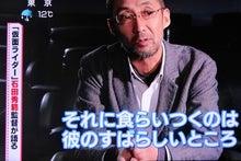 石田秀範 - JapaneseClass.jp