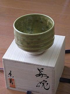 大堀相馬焼京月窯(抹茶椀)