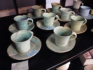 大堀相馬焼京月窯コーヒーカップ