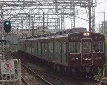 阪急5300系 リニューアル車 | 車内観察日記