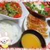 夕食♪の画像