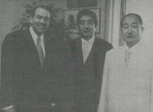 安倍晋三、統一教会03