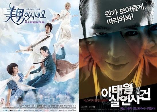 チャングンソク☆World Prince へZIKZIN♪チャングンソク ヘアスタイル[ベートーベン・ウィルス(2008年)~きれいな男(2013年)]