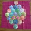 * 平面充填って何?が解らなくても楽しめる神聖幾何学セミナーの画像