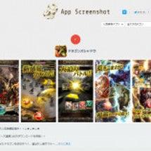 ASO(App St…