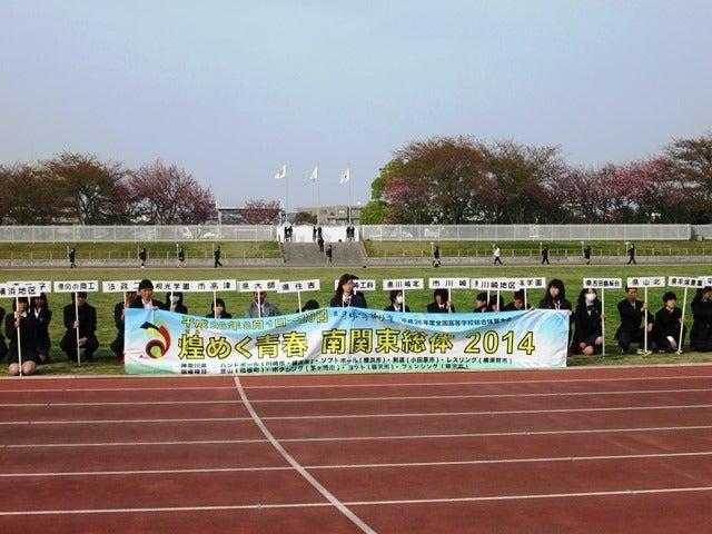 2_陸上競技場