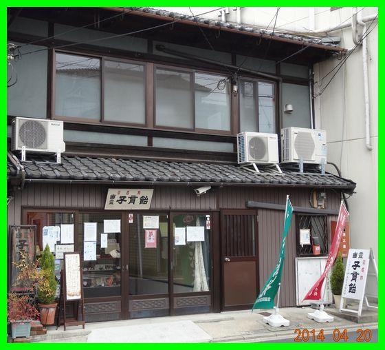 北野田から来たのだ14/04/20「まいまい京都」【東山】図書館女史とめぐる、現代小説の舞台