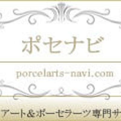 4月レッスンスケジュール*焼津藤枝島田静岡ポーセラーツ&大人女子の習い事教室の記事に添付されている画像
