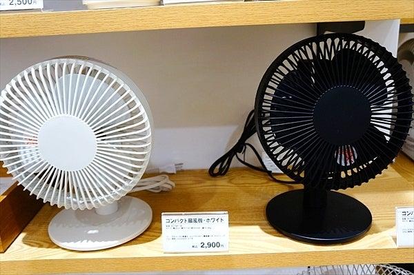無印の場所を選ばないコンパクトな扇風機!