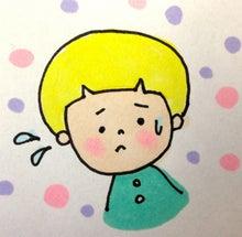 誰でも描ける簡単シンプルな可愛いイラスト 販促ヒント満載すごはん
