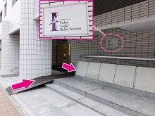 井脇幸江バレエスタジオへのアクセス