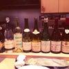 ワイン会の画像
